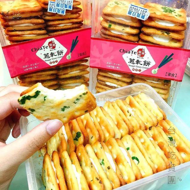 Bánh Quy Kẹp Sữa Bò ChiaTe Taiwan