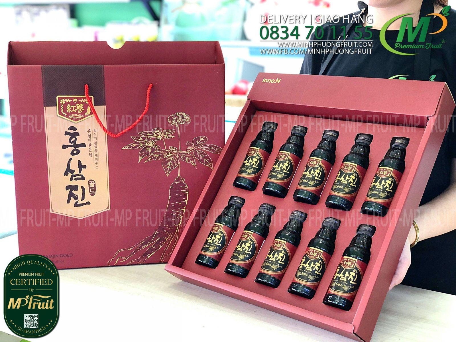 Nước Hồng Sâm Hongsamjin Gold Hàn Quốc | Gift Box 10 Chai x 100ml tại MP Fruits