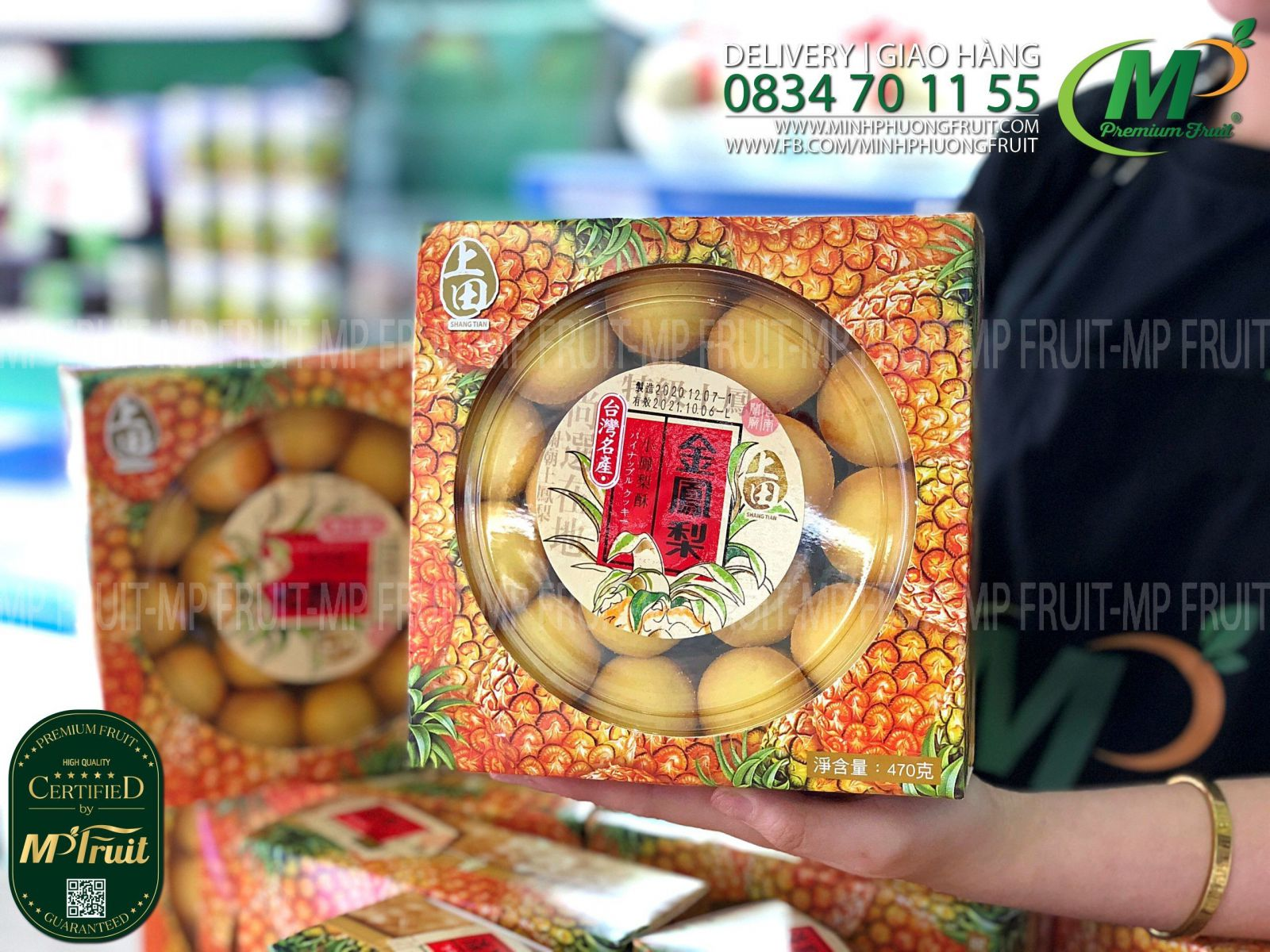  Bánh Bông Lan Nhân Dứa Shang Tian Đài Loan tại MP Fruit